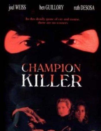 champion-killer-1